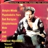 Zillo #9 (September 1991) - Cover (980x1400)