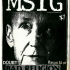 MSIG fanzine Vol.1  #1 (Fall 1991) - Cover (1082x1400)