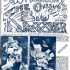 The Big Takeover #28 (1990) - Cover (1043x1400)