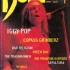 Doll #104 (April 1996) - Cover (994x1400)