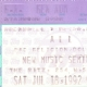 7/18/1992 - New York, NY - Ticket stub